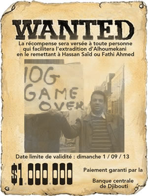 wanted Alhoumékani
