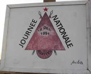 Commémoration du Massacre d'Arhiba commis le 18 décembre 1991 à Djibouti