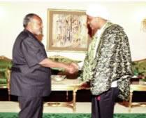 Ougas à Djibouti